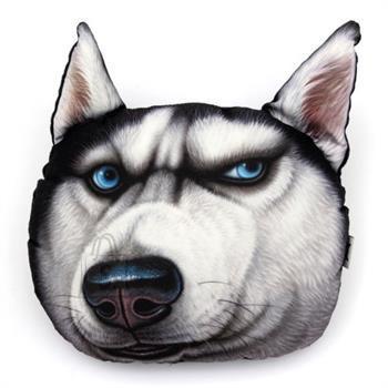 "Koeranäoga padi Happy Pillow - ""Husky"""