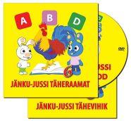 Jänku-Juss täheraamat + DVD