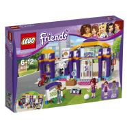 LEGO Friends Heartlake'i spordikeskus