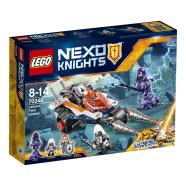 LEGO Nexo Knights Lanse´i kaksikvõitleja
