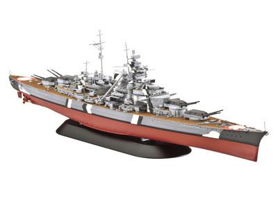 Revell mudellaev Battleship Bismark 1:700
