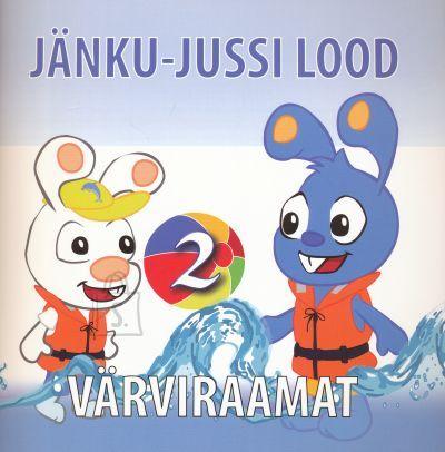 Jänku-Juss Jänku-Jussi värviraamat nr.2 48 lk