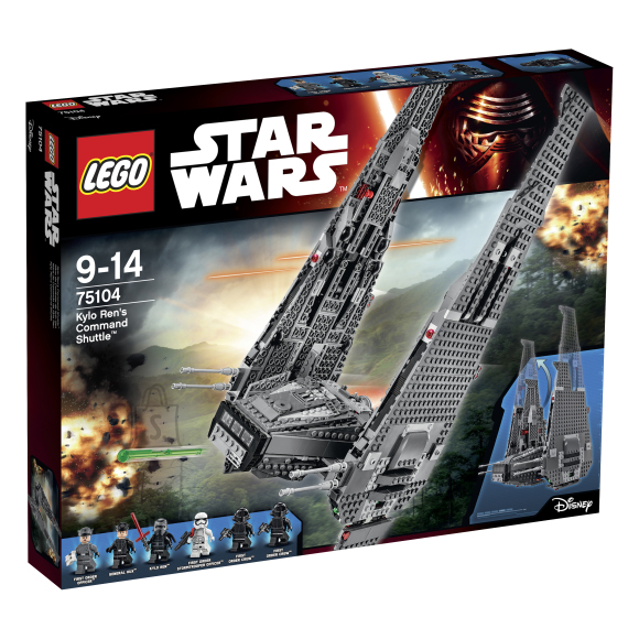 LEGO Star Wars KyloRen`s Command Shuttle