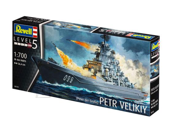 Revell mudellaev Petr Velikiy 1:700