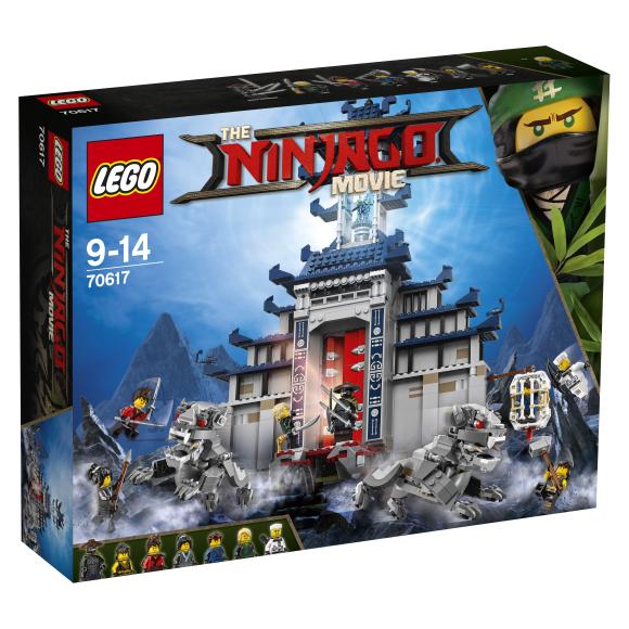 LEGO Ninjago Ülivõimsa relva tempel