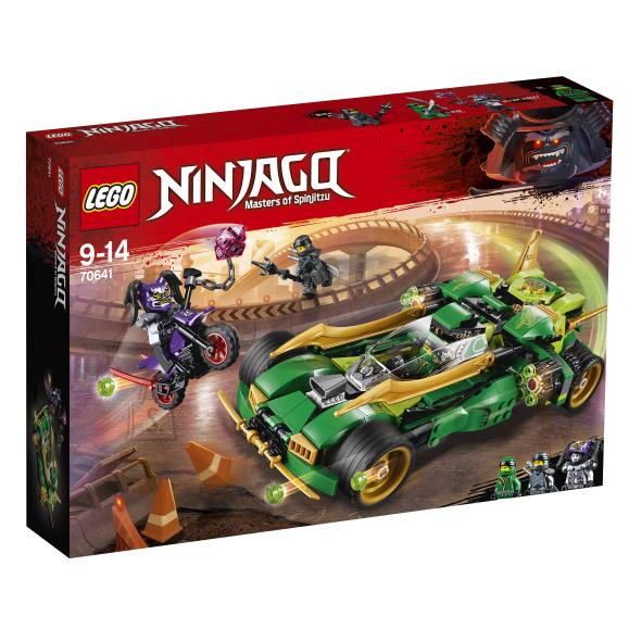 LEGO LEGO Ninjago Ninja öökulgur