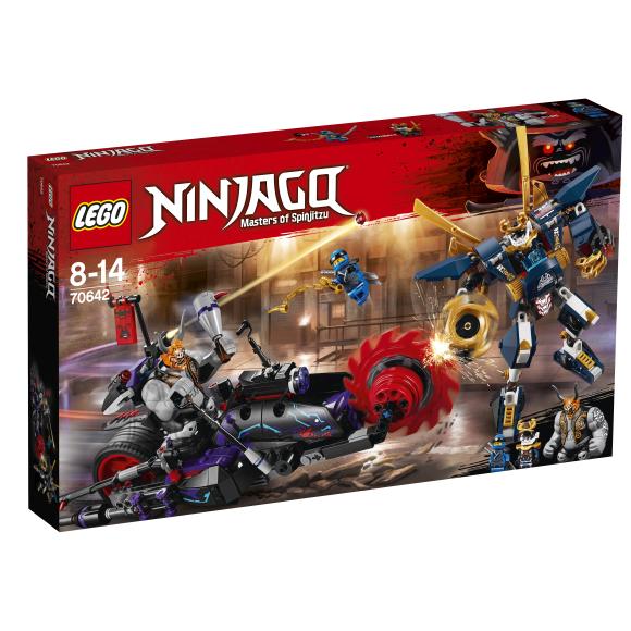 LEGO klotsid Ninjago Killow vs.Samurai X