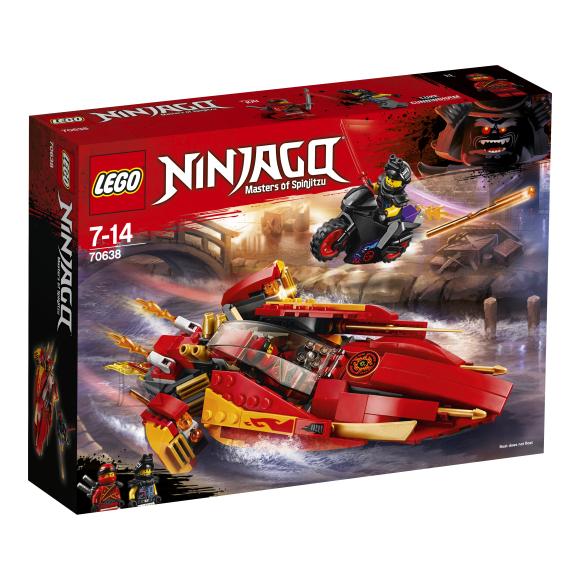 LEGO klotsid Ninjago Katana V11