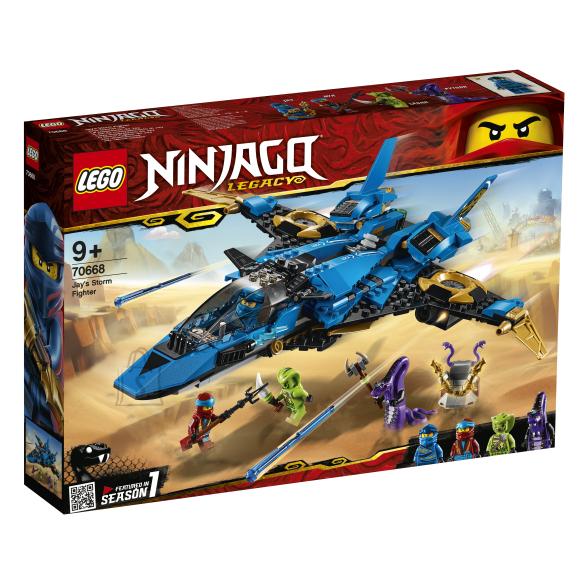 LEGO LEGO Ninjago Jay tormilennuk