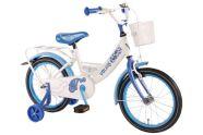 "Volare tüdrukute jalgratas Paisley 16"""