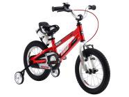 """14"""" BMX laste jalgratas """"Space"""""""