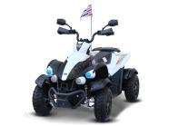 Elektriauto ATV lastele
