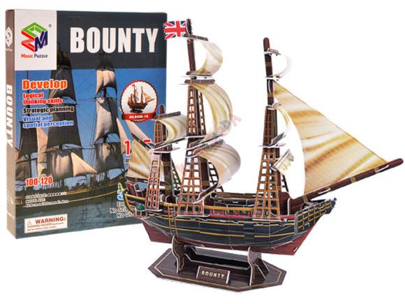 3D pusle laev 125 osa