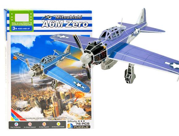 3D pusle lennuk A6M Zero 76 osa