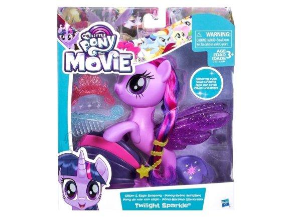 Väike mänguloom My Little Pony merineitsi sabaga