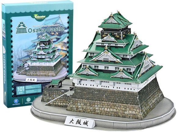 3D pusle Osaka Castle