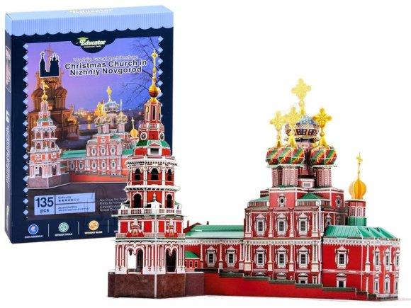 3D pusle katedraal