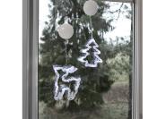 Jõulukaunistus aknale hirv+kuusk