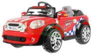 Elektriauto mini lastele
