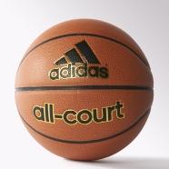 Adidas korvpall ALL COURT X35859 size6