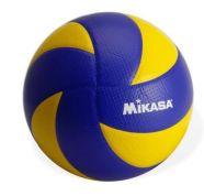 Mikasa saalivõrkpall MVA 200