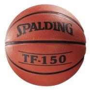 Spalding korvpall NBA TF-150