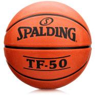 Spalding korvpall NBA TF50 OUT