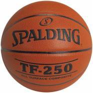 Spalding korvpall NBA TF-250
