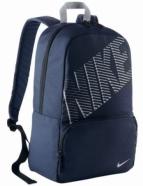Nike seljakott BA4865