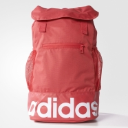 Adidas seljakott AY5112