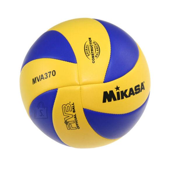 Mikasa rannavõrkpall MVA 310
