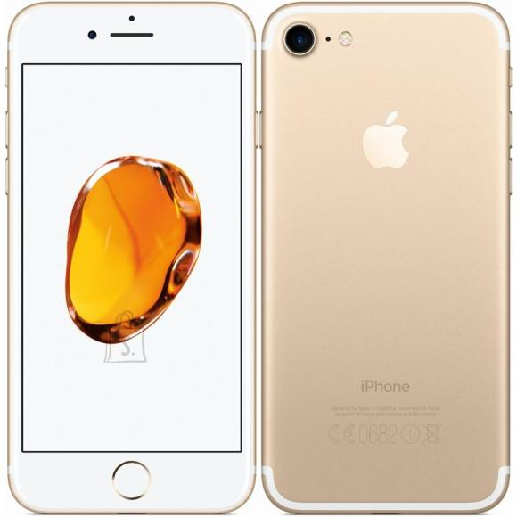 "Apple Apple iPhone 7, 32GB, Gold, force touch, 4,7"" retina HD display, B1/P2 yw, EU spec"