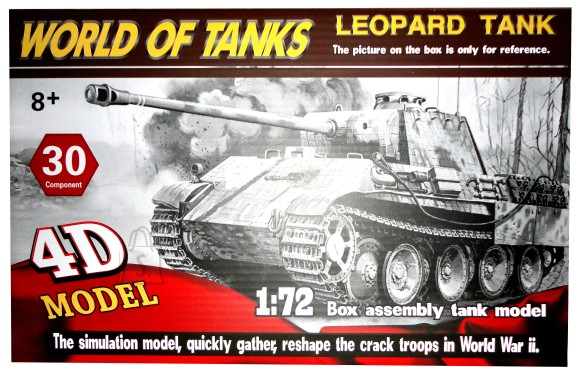 TANKIMUDEL LIIMITAV LEOPARD TANK 10021