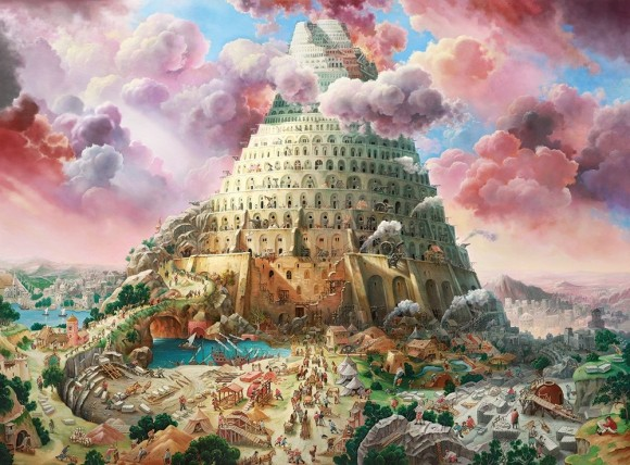 Castorland Puzzle 3000 Tower of Babel 300563