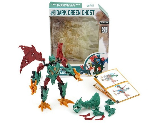 TRANSFORMER DARK GREEN GHOST 11795