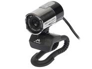Tracer veebikaamera HD Rocket
