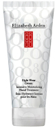 Elizabeth Arden Eight Hour Cream kätekreem 75 ml