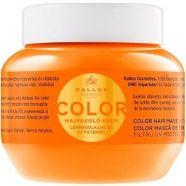 Kallos Color juuksemask 275 ml