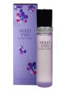 Elizabeth Taylor Violet Eyes parfüümvesi naistele EdP 50ml