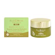 Frais Monde Hydro Bio-Reserve Remedy Cream Gel  Hydration näokreem-geel 50 ml