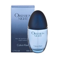 Calvin Klein Obsession Night parfüümvesi naistele EdP 100ml
