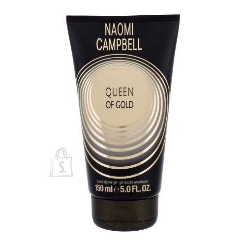 Naomi Campbell Queen of Gold SHOWER GEL (150ml)