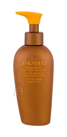 Shiseido Brilliant Bronze Self Tanning Product (150 ml)