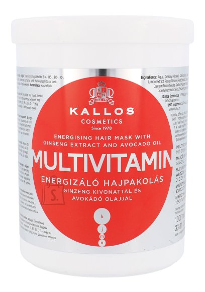 Kallos Cosmetics Multivitamin Hair Mask (1000 ml)
