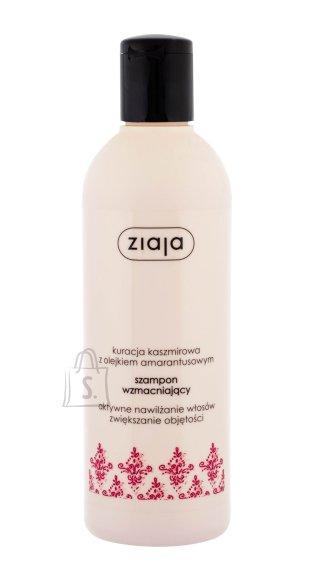 Ziaja Cashmere tugevdav šampoon 300 ml