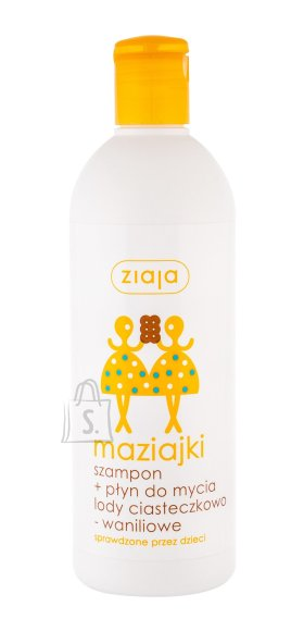 Ziaja Kids Shower Gel (400 ml)