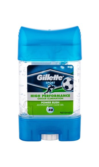 Gillette High Performance Antiperspirant (70 ml)