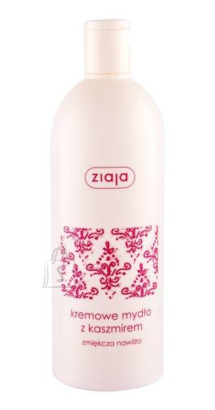 Ziaja Cashmere Shower Gel (500 ml)