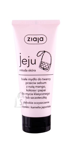 Ziaja Jeju Cleansing Gel (75 ml)