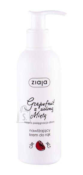 Ziaja Hand Cream Hand Cream (200 ml)